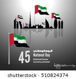united arab emirates   uae  ... | Shutterstock .eps vector #510824374