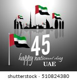 united arab emirates   uae  ... | Shutterstock .eps vector #510824380