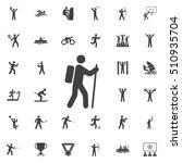 rock climber icon illustration... | Shutterstock .eps vector #510935704