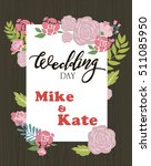 save the date cards  wedding... | Shutterstock .eps vector #511085950