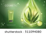aloe vera cosmetic template  3d ... | Shutterstock .eps vector #511094080