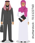 couple of business arab man and ... | Shutterstock .eps vector #511122760
