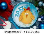 funny christmas or new year... | Shutterstock . vector #511199158