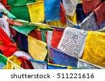 tibetan buddhism prayer flags ... | Shutterstock . vector #511221616