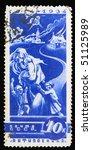 ussr   circa 1960  a stamp...   Shutterstock . vector #51125989