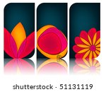 vector set of elegant floral... | Shutterstock .eps vector #51131119