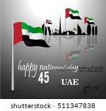 united arab emirates   uae  ... | Shutterstock .eps vector #511347838