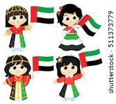 united arab emirates   uae  ... | Shutterstock .eps vector #511373779