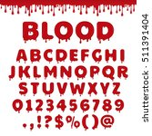 bloody latin alphabet  abc.... | Shutterstock .eps vector #511391404