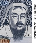 Genghis Khan Portrait On...