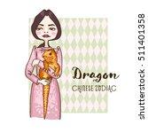 cute girl holding dragon  ... | Shutterstock .eps vector #511401358