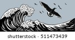 petrel in the sky over the sea... | Shutterstock .eps vector #511473439