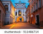 vilnius  lithuania. the gate of ... | Shutterstock . vector #511486714