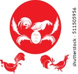 logo  with rooster and feathers.... | Shutterstock .eps vector #511505956