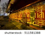 Prayer Wheels At Saint...