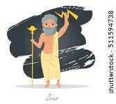 zeus. greek gods. vector... | Shutterstock .eps vector #511594738