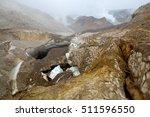way through a glacier | Shutterstock . vector #511596550