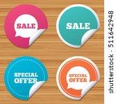 round stickers or website... | Shutterstock .eps vector #511642948