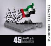 united arab emirates national...   Shutterstock .eps vector #511679833