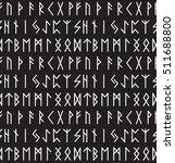 runes seamless pattern. runic... | Shutterstock .eps vector #511688800