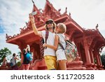 tourists taking photos at...   Shutterstock . vector #511720528