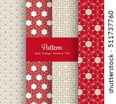 vector pattern set for package  ... | Shutterstock .eps vector #511737760