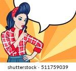 retro girl pop art comics style ... | Shutterstock .eps vector #511759039