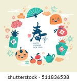 chinese new year greeting card. ... | Shutterstock .eps vector #511836538
