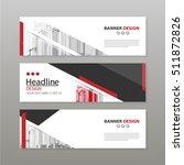 banner business layout template ... | Shutterstock .eps vector #511872826