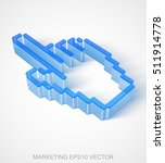 marketing icon  extruded blue... | Shutterstock .eps vector #511914778