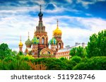 Famous Church Of The Savior On...