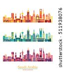 skyline of saudi arabia ... | Shutterstock .eps vector #511938076