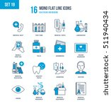 mono flat line icons set of... | Shutterstock .eps vector #511940434