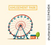 amusement park theme. cartoon... | Shutterstock .eps vector #511943404