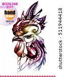 rooster with pattern  ornament... | Shutterstock . vector #511944418