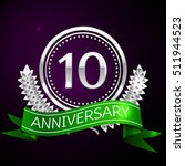 ten years anniversary...   Shutterstock .eps vector #511944523