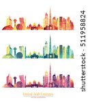 united arab emirates skyline... | Shutterstock .eps vector #511958824