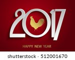 happy chinese new year 2017... | Shutterstock .eps vector #512001670