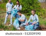 volunteering  charity  cleaning ... | Shutterstock . vector #512039590