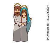 mary and jesus cartoon of holy... | Shutterstock .eps vector #512052694