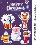 set of merry christmas and... | Shutterstock .eps vector #512062330