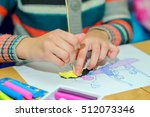 children at a lesson of the... | Shutterstock . vector #512073346