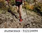 Closeup Feet  Runner Athlete...