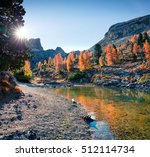 splendid view of limides lake.... | Shutterstock . vector #512114734