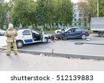 orel  russia   september 27 ... | Shutterstock . vector #512139883