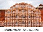 hawa mahal palace  palace of... | Shutterstock . vector #512168623