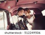 groom and bride on the backseat ... | Shutterstock . vector #512249506