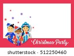 christmas invitation card and... | Shutterstock .eps vector #512250460