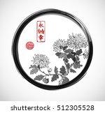 chrysanthemum flowers in... | Shutterstock .eps vector #512305528