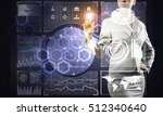 close up of businesswoman... | Shutterstock . vector #512340640